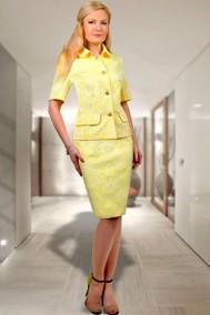 801-1 желтый МиА Мода