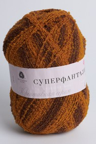 Пряжа для вязания  Суперфантазийная