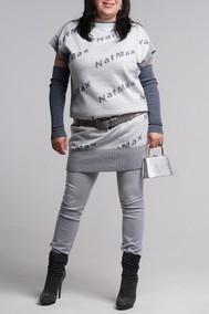 0002 серый / белый Nat Max