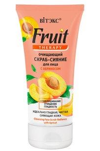Очищающий скраб-сияние для лица с абрикосом