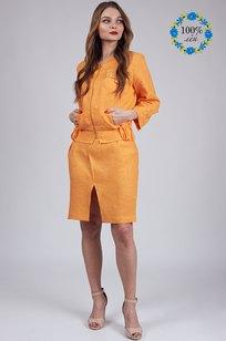 Модель 1824 оранжевый  Sansa