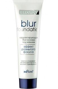 Blur-основа под  макияж