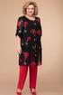 Модель 970 красные цветы Svetlana Style