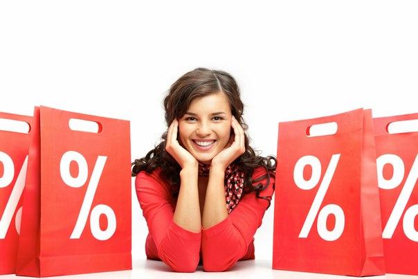 Интернет магазин одежды дешево оптом и в розницу – это про нас! ebb4031e976