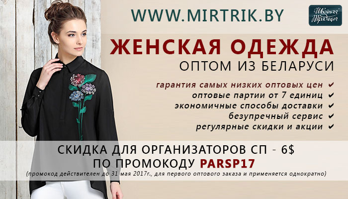 https://assets.tradition.by/lp/uploader/uploads-58ee3cf0dac724.68634734-dlya-forumov-sp.jpg