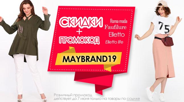 1194dc25701 Белорусский трикотаж в интернет-магазине. Купить белорусскую одежду ...