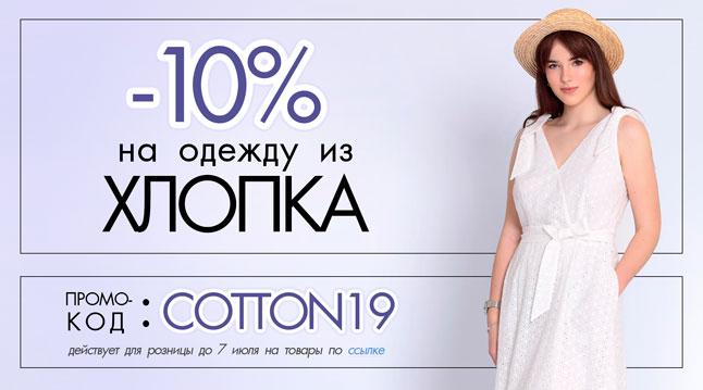 9aa98174c Белорусский трикотаж в интернет-магазине. Купить белорусскую одежду ...