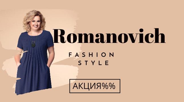 Литовский трикотаж в москве купить ткань для пошива курток